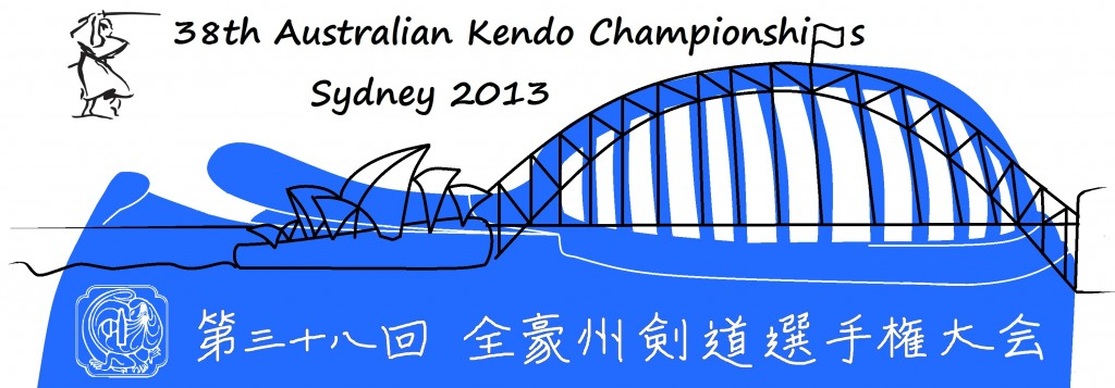 38AKC Tenugui Design competition winner - Queenie Yau from Sydney Kendo Club.