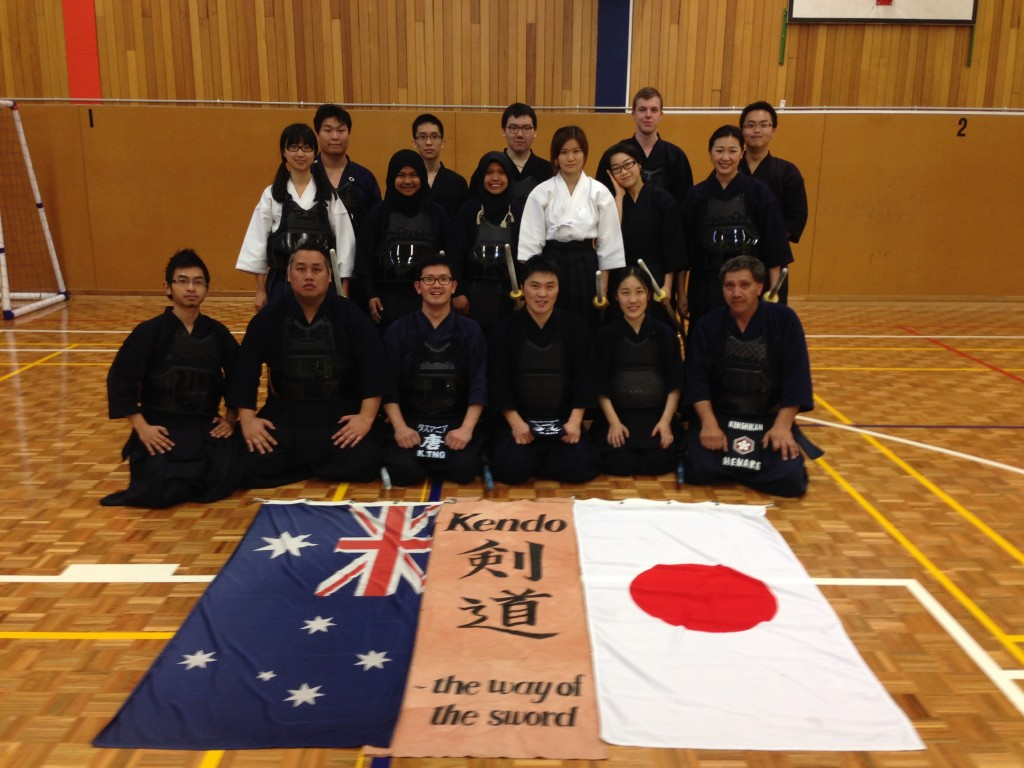 UTAS Kendo Club